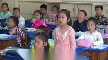 小学数学北师大版一年级下册《图书馆》辽宁省 - 大连