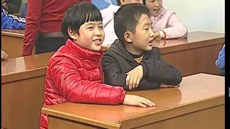 小学英语有效教学研究示范教学friends02绍兴鲁迅小学杨玲三年级