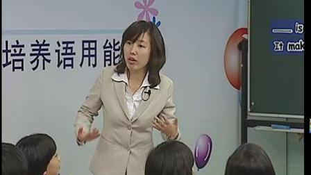 小学英语有效教学研究示范教学magic colours_02温州实验四年级陈聪聪