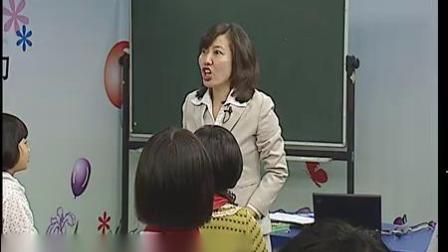 小学英语有效教学研究示范教学magic colours_01温州实验四年级陈聪聪