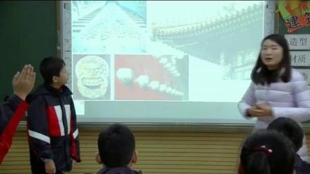 小学美术人美版六年级上册第一课《建筑艺术的美》-武汉