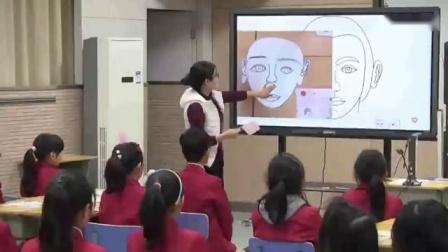 小学美术人美版五年级上册第2课画人像-合肥