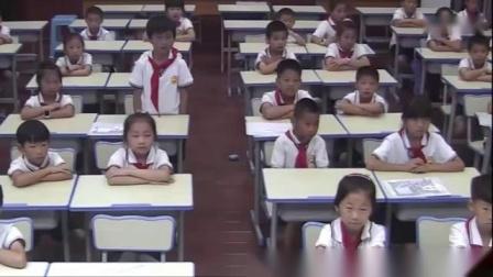 小学心理健康教育北师大版二年级下册第7课《爱惜小生命》重庆市优质课视频
