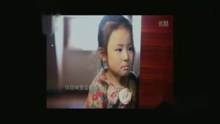 小学心理健康教育鄂科版一年级全一册第十课《学会倾听》重庆市省级优课