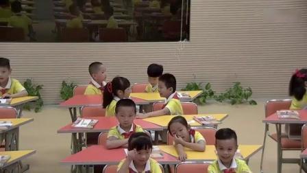 小学语文人教课标版(部编)一年级上册《口语交际我们做朋友》-江西