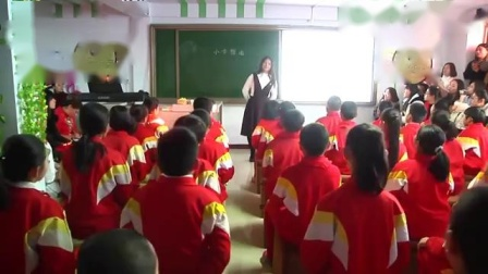 小学音乐人教版(简谱)五年级上册唱歌小步舞曲-内蒙古 - 鄂尔多斯
