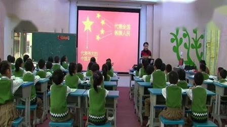 小学音乐人教版(简谱)一年级上册唱歌国旗国旗真美丽-广西省级优课