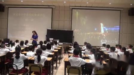 小学音乐人音版二年级上册演唱《彝家娃娃真幸福》贵州