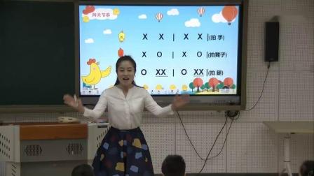 小学音乐人音版二年级上册《小鸡的一家》天津