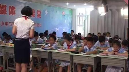 智慧教室创新课堂课例北师大版五年级数学微课片段教学《平行四边形面积》王琦