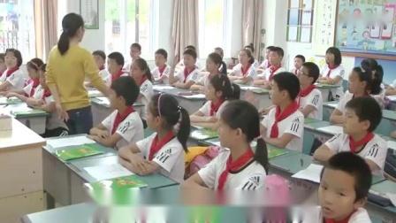 浙教版品德与社会五年级下册《日新月异的交通》浙江省-舟山市