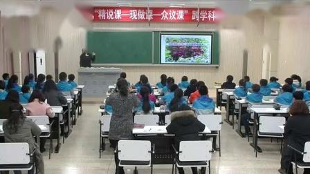 浙教版五年级下册品德与社会《日新月异的交通》山西省-太原