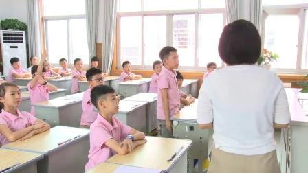 浙教版五年级下册品德与社会优质课《日新月异的交通》-义乌