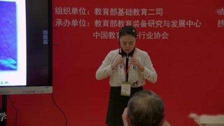 """第四届全国初中化学实验教学说课视频对""""人体吸入的空气和呼出的气体""""的探究-张琳"""