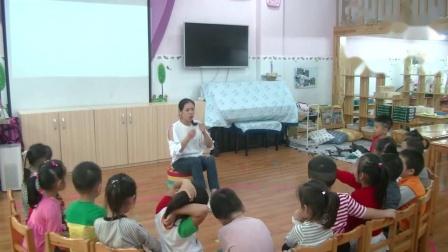 郑州市2017年幼儿园安全教育活动优质课中班安全教育活动《我的隐私》齐静静