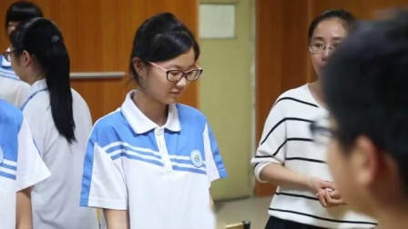郑州市初中心理健康教育学科优质课评比《情绪消防员》郑州市第八十一中学