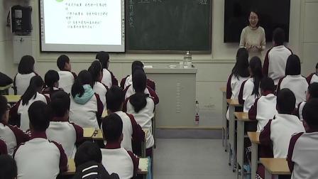 郑州市初中心理健康教育学科优质课评比《品挫折 助成长》郑州市第100中学