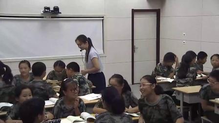 郑州市初中心理健康教育学科优质课评比《让思维活跃起来》