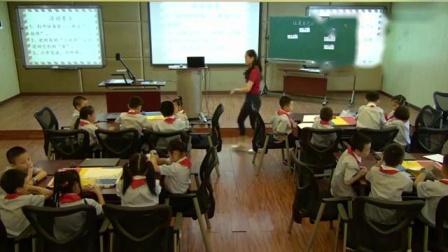 部编人教版小学道德与法治一年级下册《10.让我自己来整理》重庆市