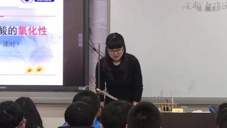 高中化学人教版必修1第四节《氨硝酸硫酸》-重庆市省级优课
