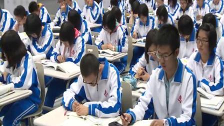 高中地理人教版必修1第一节自然界的水循环-北京