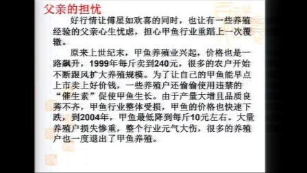 高中思想政治人教版必修1《市场配置资源》-浙江省衢州