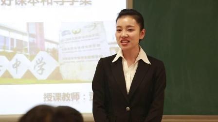 高中生物人版选修3现代生物科技专题3.3《胚胎工程的应用及前景》郑州市