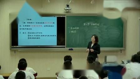 高中物理人教版必修2-2平抛运动-北京市清华育才实验学校