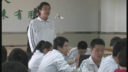 高中物理人教版必修2-3.实验研究平抛运动-重庆