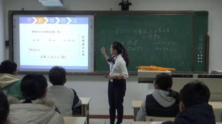 高中数学教师资格面试招教演讲模拟讲课微课无生课堂《向量减法运算及其几何意义》46号_华南