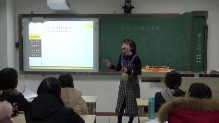 高中数学教师资格面试招教演讲模拟讲课微课无生课堂《1.3.1二项式定理》56号_安徽
