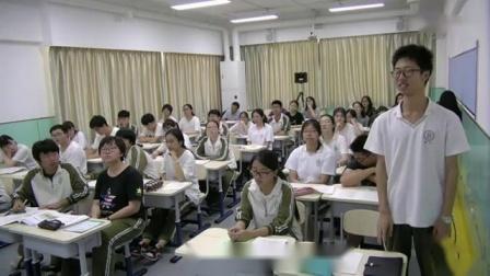高中思想政治人教版必修1《国家财政》-清华大学附属中学