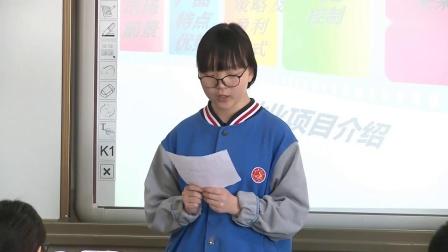 高中思想政治人教版必修1综合探究《做好就业与自主创业的准备》湖北省 - 宜昌