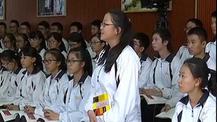 高一音乐必修《音乐鉴赏》第三十节祖国颂歌-安宁中学