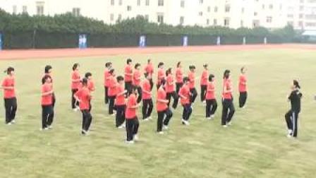 高二健美操并步跳和移重心-江苏_1(第五届全国中小学体育教学观