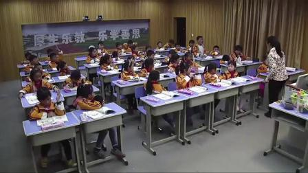 二年级道德与法治《试种一粒籽》获奖课堂实录-执教王老师