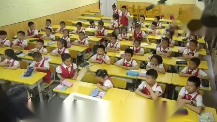 二年级道德与法治《奖励一下自己》第一课时教学视频-骨干金老师