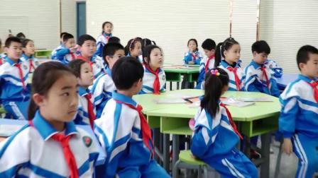 二年级道德与法治《安全地玩》获奖课堂实录-秦皇岛优质课评比