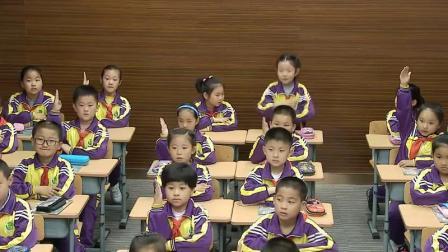 二年级道德与法治《安全地玩》第一课时教学视频-教学能手王老师