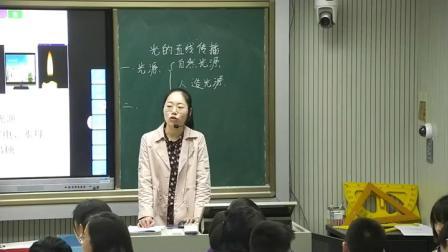 部编初中物理八年级全一《光的传播》优质课视频+PPT课件【北师大版】