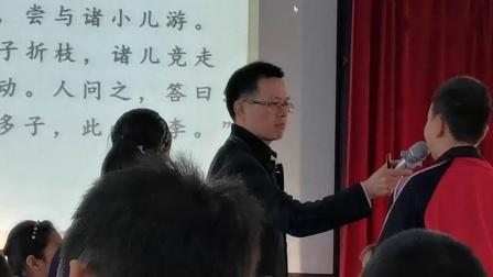 《王戎不取道旁李》部编版小学语文四年级上册优质课视频-乌鲁木齐-彭才华