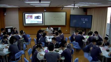 部编中图版初中地理七年级下册第三节《交通运输业的发展》优质课视频+PPT课件,广东省
