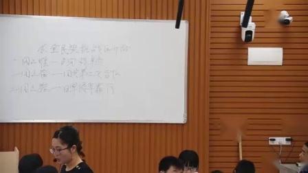中图版初中历史八年级上册《全民族抗战的开始》获奖课教学视频+PPT课件,广东省