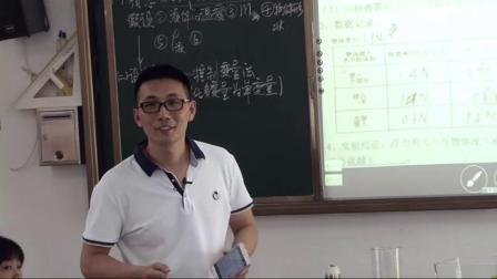 人教2011课标版物理 八下-10.1《浮力》教学视频实录-郑建华