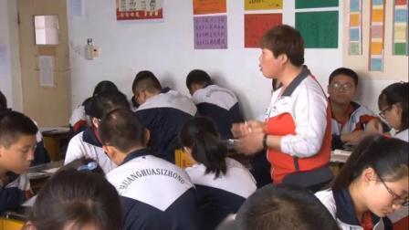 人教版初中历史八年级上册《中国近现代史大事年表(上)》获奖课教学视频+PPT课件,河北省