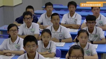 人教版初中历史八年级上册《中国近现代史大事年表(上)》获奖课教学视频+PPT课件,甘肃省