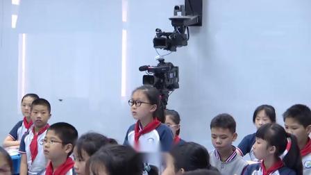 四年级科学《面对几种不知名矿物》优质课视频-教学邓老师