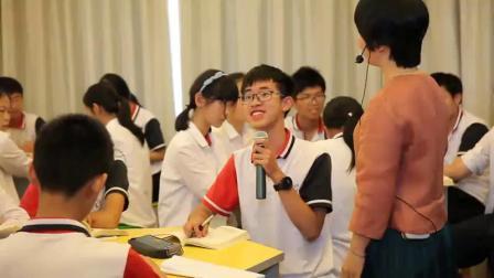 人教版初中语文九年级上册《山坡羊·骊山怀古》获奖课教学视频+PPT课件