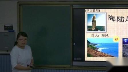 部编初中物理九年级全《分子热运动、内能复习》优质课视频+PPT课件【人教版】
