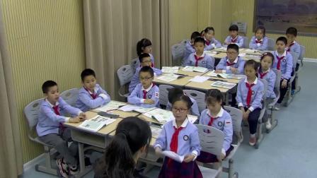 三年级道德与法治《我是独特的》第一课时教学视频-学科带头人王老师